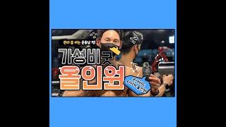 온사이드 타이거 올인원 [남자화장품 추천 남성올인원 추…