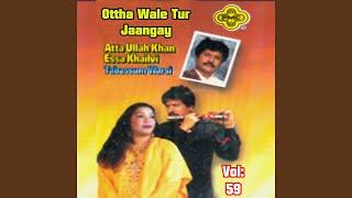 Way bol sanwal
