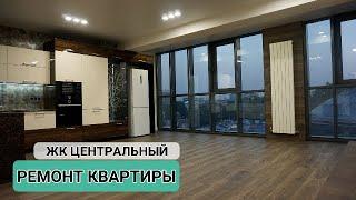 РЕМОНТ КВАРТИРЫ в ЖК Центральном г. Краснодар. ЧЕСТНЫЙ ОБЗОР!