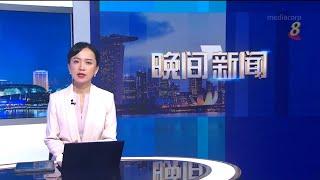 【冠状病毒19】李总理:我国将为客工提供冠病疫苗 - YouTube