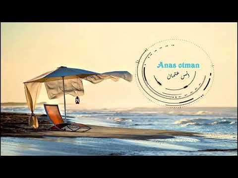 Alan Walker Summer Love  (New song 2018 )