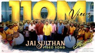 jai-sulthan-video-tamil-sulthan-karthi-rashmika-vivek-mervin-anirudh-bakkiyaraj-kannan