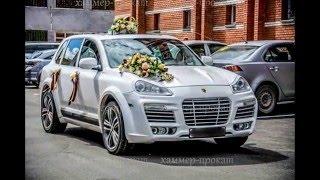 Украшения на свадебную машину.