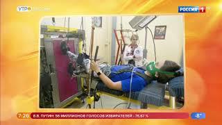 """ТК """"Россия-1"""". Передача """"Утро России"""". 19 марта 2018 года"""