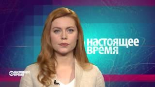 Девять жизней Моторолы и берега Украины. Настоящее Время 17 октября