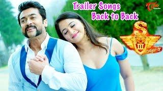 Watch singam 3 (yamudu 3) (s3) movie trailer songs back to back. casting suriya, anushka shetty, shruti haasan. directed by hari gopalakrishnan, music har...