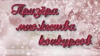 Видео-презентация учителя татарского языка и литературы