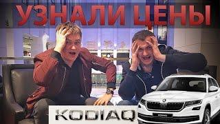 видео Названы российские цены на новый BMW X5