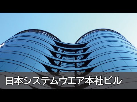 Hiroshi Tanabe & Raymond Architectural Design Office-Nippon System Ware Co.Ltd.Building