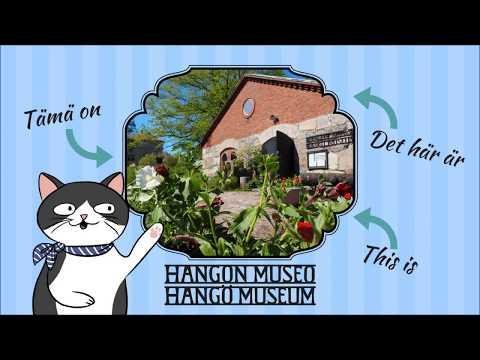 Hangon museo / Hangö museum / The Museum of Hanko
