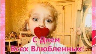 С Днем Всех влюбленных! Танцуют А.Пугачева с М.Галкиным и К.Орбакайте с М.Земцовым