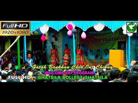 Ghatsila college Ghatsila  || Welcomday program ( function ) || Ghatsila new video