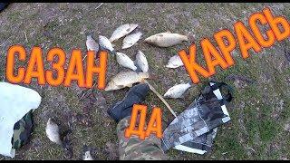 Риболовля на Ставропіллі,риболовля м човна,риба добре клювала .