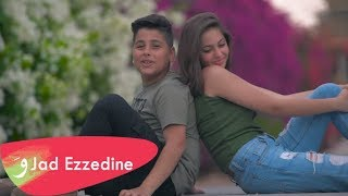 Jad Ezzedine - Ahla Sabiyyi [Official Music Video] (2019) / جاد عزالدين - احلى صبية