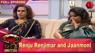 JB Junction : Renju Renjimar and Jaanmoni - Successful transgender Make up Artists | 18th March 2018