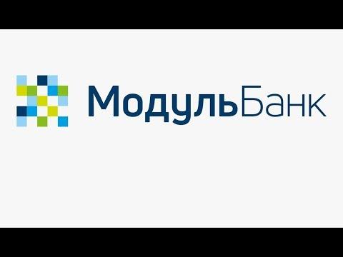 Из ТОР менеджеров Сбербанка в банкиры Модульбанка. Открытие офиса в Новосибирске.