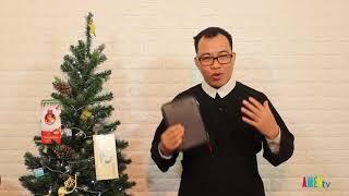 LỜI HẰNG SỐNG: Thứ Sáu - 22.12.2017: Linh hồn tôi ngợi khen Đức Chúa