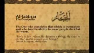 Names of Allah - Al Jabbaar