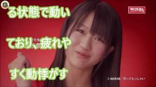 AKB48チームk所属 AKB48篠崎彩奈、バセドウ病と診断 当面の間休演へ 関...