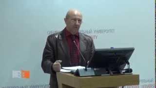 Андрей Фурсов - Лекция