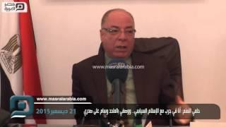 مصر العربية | حلمي النمنم: أنا في حرب مع الإسلام السياسي.. ووصفي بالملحد وسام على صدري
