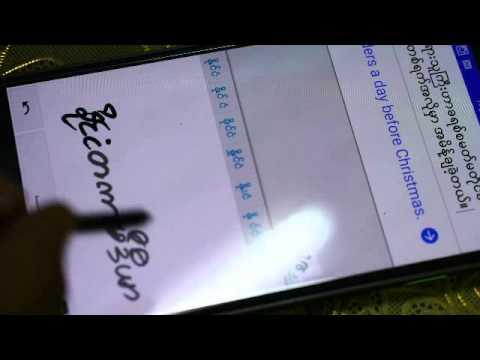 Myanmar Handwriting
