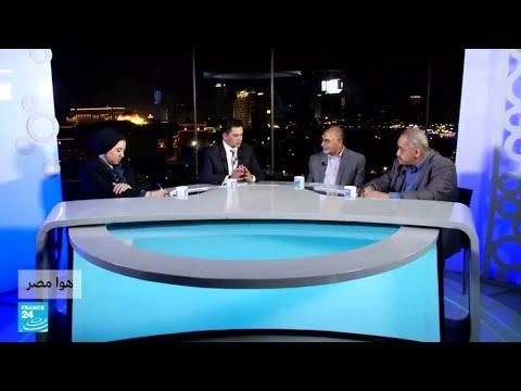 مصر: الاستراتيجية الوطنية لحقوق الإنسان.. انفراجة أم مواجهة لضغوط خارجية؟