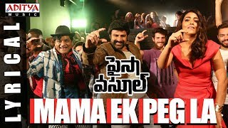 Mama Ek Peg La Song Lyrics Video HD | Paisa Vasool Songs | Balakrishna, Shriya | Puri Jagannadh | Anup Rubens