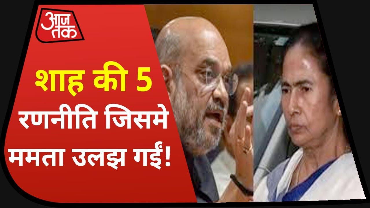 Bengal Election 2021:Amit Shah के मेगा रोड शो का सबसे सटीक विश्लेषण | Khabardar with Chitra Tripathi