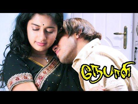 Nepali Tamil full Movie scenes | Raja Ravindra disturbs Meera Jasmine | Bharath hits Raja Ravindra