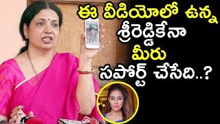 Jeevitha Rajasekhar Strong Counter to Sri Reddy...