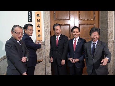 「しっかり頑張ってこの国会を乗り切っていく」無所属の会代議士会で岡田代表