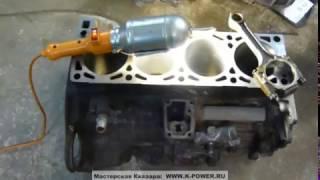 Змз 405 (16 Кл) - Форсунки Охлаждения Поршней Маслом