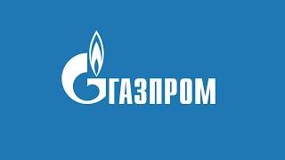 Стоит ли покупать акции Газпром GAZP сейчас в 2021 году Курс акций Газпром GAZP прогноз