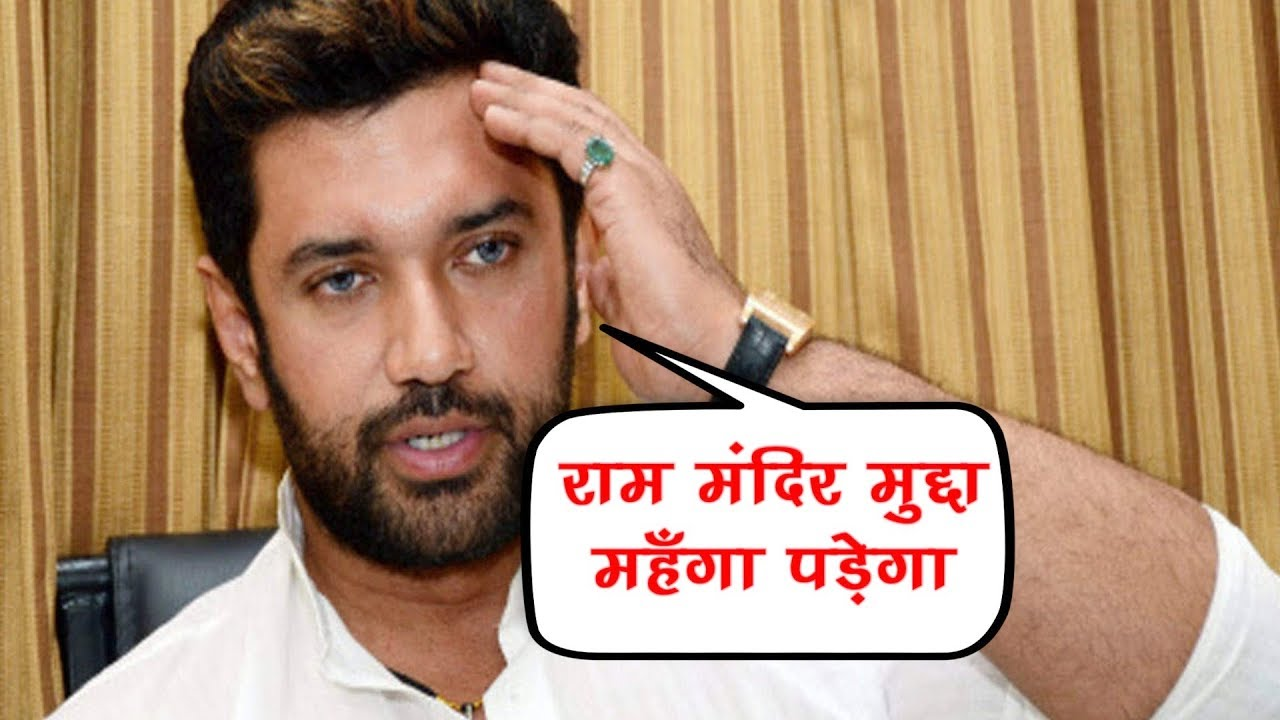 Chirag Paswan Wiki, Age, Wife, Caste, Family, Biography
