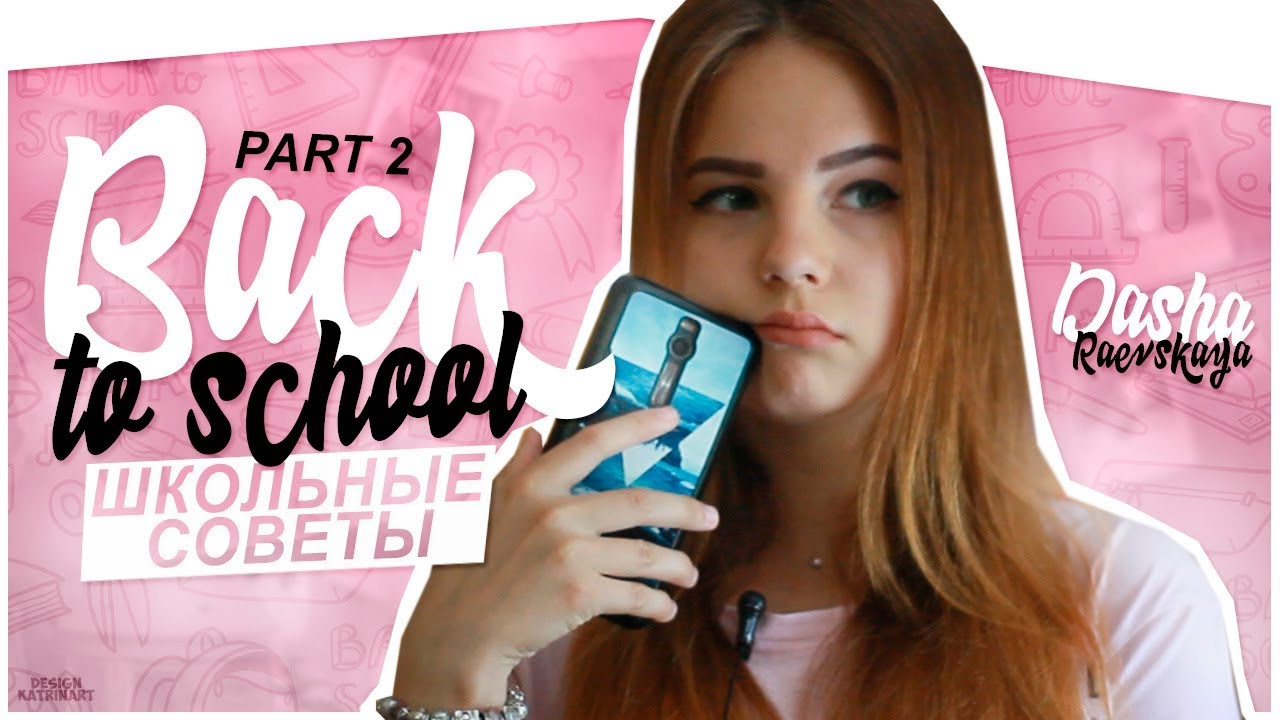 Секс видео школьное смотреть бесплатно фото 679-627