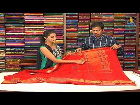 Cotton Designer Sarees with Price | Sogasu Chuda Tarama_12-12-2013