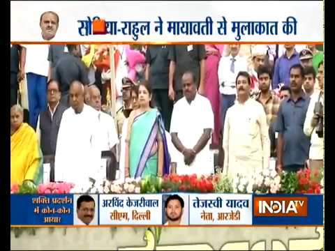 HD Kumaraswamy's swearing-in ceremony turns into 'anti-BJP' Opposition's power play