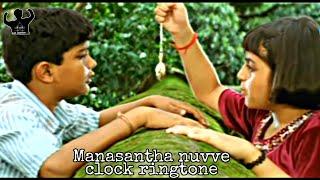 Manasantha nuvve clock ringtone | Uday kiran | RP Patnaik