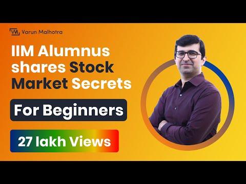 Stock Market For Beginners | नए लोग शेयर बाजार में निवेश कैसे करें?(Share Market - Hindi/English)