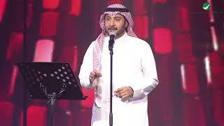 Majid Al Muhandis ... Marmaai | ماجد المهندس ... مرماي - حفل الدمام 2018