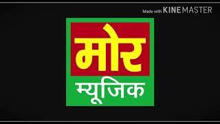 mor music bhakti song