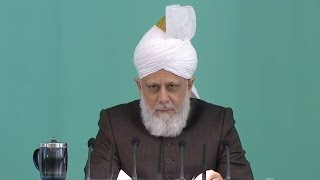 Urdu Khutba Juma | Friday Sermon January 15, 2016 - Islam Ahmadiyya