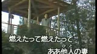 懐メロカラオケ 「さざんかの宿」 原曲 ♪大川栄策.
