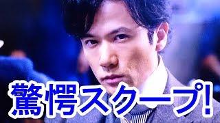 元SMAP稲垣吾郎さんに驚愕スクープ!記者が狙っているモノとは? *チャ...