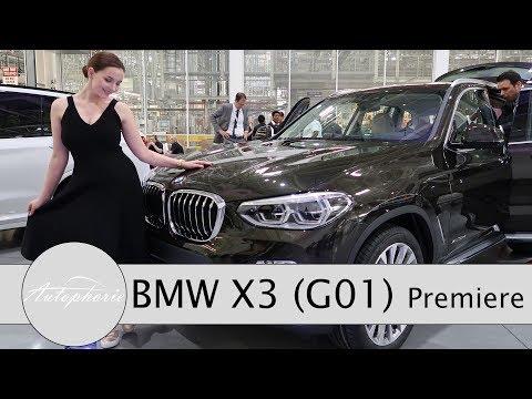 Weltpremiere BMW X3 (G01) / Sitzprobe und Neuheiten im Detail - Autophorie