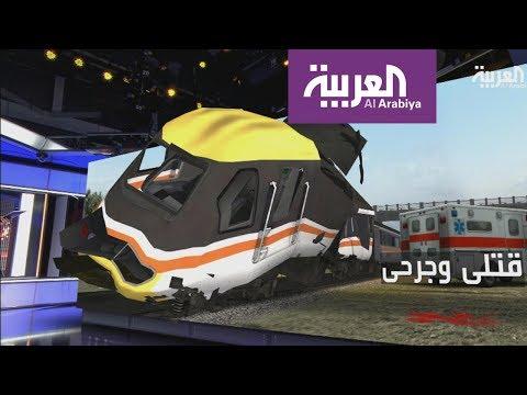 سيناريو حادث القطار المغربي  - نشر قبل 9 ساعة