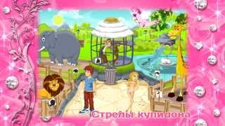 Топ - 10 игр для девочек бесплатно на allgirlsgames.ru