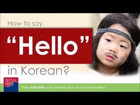 korean phrases dating