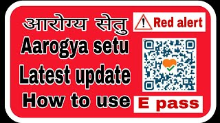 aarogya setu app   आरोग्य सेतु अप्प   how to use aarogya setu app in hindi   covid 19 app   आरोग्य स screenshot 5